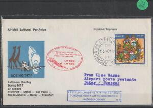 Luftpost echt gelaufen      Lufthansa Erstflug   Rio de Janeiro - Dakar  1981