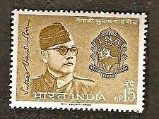 India 1964 Subhas Chandra Bose Netaji INA Leader Phila-398 MNH