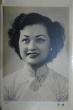 1950+ Hong Kong Chinese Actress 梅珍 Real Photo 9x13cm