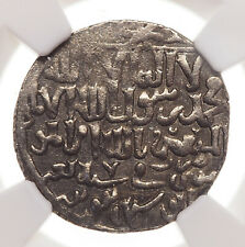SELJUQ of RUM. The Three Brothers, AD 647-657, Silver Dirham, NGC XF Details