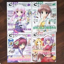 Dengeki G's Magazine 2009 4-volume set + many appendices Anime from Japan