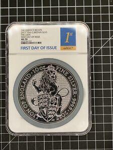 2017 MS70 Queen's Beasts Lion 10 oz NGC Graded