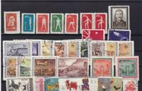 china vintage  stamps ref r14967