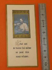 CHROMO 1932 IMAGE PIEUSE CATHOLICISME HOLY CARD JESUS MARIE COMMUNION RELIGION