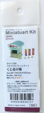 Sankei N Scale MP04-59 Lottery Ticket Options 1/150 Paper Craft