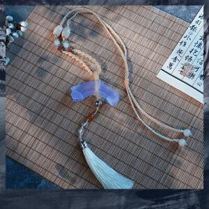 WORD OF HONOR Shan He Ling Wen Kexing Waist Ornaments Pendant Cos Prop Rua Sa