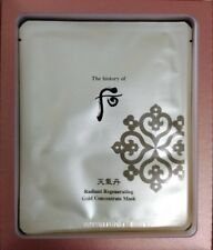 [Dabin Shop] The History of Whoo Radiant Regenerating Gold Concentrate Mask Hwah