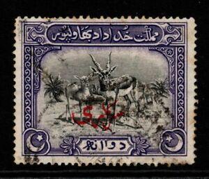 PAKISTAN-BAHAWALPUR SGO3 1945 2a BLACK & VIOLET USED