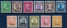"Complete US #658-68 Mint-NH Set of 11 ~  ""Kans.""  Overprints....Free Shipping"