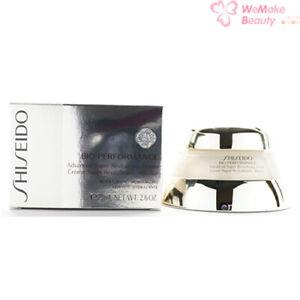 Shiseido Bio Performance Advanced Super Revitalizing Cream 2.5 oz / 75ml New