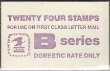 """Usa 1981 """"B"""" Series Booklet (3 Panes of 8) Unopened. Scott pane 1819a x 3"""