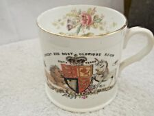 1897 SMALL MUG FOR SIXTY YEARS OF QUEEN VICTORIAS' REIGN  BY FOLEY CHINA