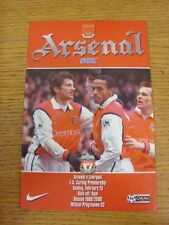 22/08/1999 Arsenal v Manchester United  (Excellent Condition)
