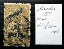 MONGOLIA 1931 Postage Surcharge As Described NW414