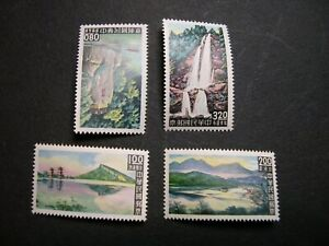 ROC Taiwan China 1961 Taiwan Scenery Set. Scott 1323-26 MNH (1326 creased) #8 DZ