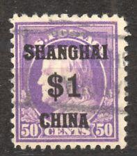 China 1919, U.S. Offices, Scott # K 15 used, Vf +