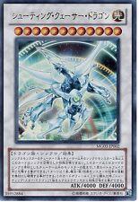 Yu-Gi-Oh MG03-JP002  Shooting Quasar Dragon - Ultra New