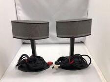 Bose Companion 5 Computer Speakers Set