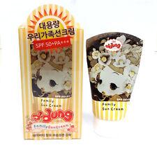 [Ddung] Family Sun Cream SPF50+PA+++ 120g /Moisture,UVA and UVB blocking /KOREA