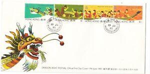 "HONG KONG, 1985, ""DRAGON BOAT"" STAMP SET ON GPO FDC TSIM SHA TSUI #10 CHOP. FRSH"