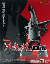 Chogokin Original Character Tower of the Sun Robot Action Figure Bandai USA