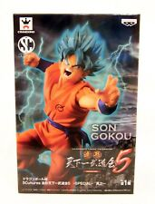 Dragon Ball Super S.SAIYAN GOD GOKU Scultures Figure Colosseum 5 Banpresto NEW