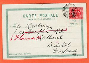 Levant British Post Office Constantinople 1905 on Postcard Cover AF554