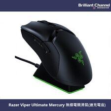 Razer Viper Ultimate 無線遊戲滑鼠(連充電底座)【黑色】RZ01-03050100-R3M1 - 平行進口產品