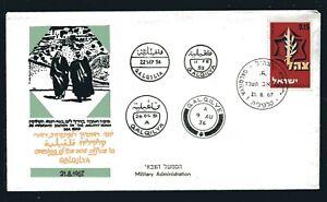 Israel Cover Military Administration POO Qalqilya 21.8.1967. x40313
