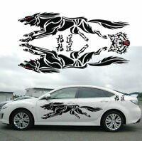 2 PCS Graphic Vinyl Wolf Totem Car Sticker Auto Bonnet Wolf Head Decal Emblem
