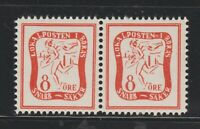 Sweden Charity Cinderella Revenue stamp 9-7-20-1a  Local Post MNH Gum