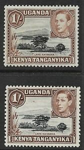 KUT - KGV 1/- Black & Brown *MINT HINGED* SG 145a/145b (CV £44)