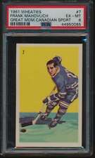 1961 Wheaties Great Moments Canadian Sport #7 Frank Mahovlich PSA 6  EXMT 55191