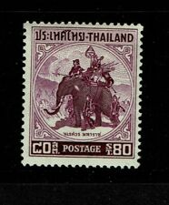 Thailand Sc# 305, Mint Hinged, Hinge Remnant, minor bending - S6412