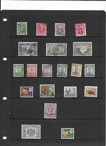 SOUTHERN RHODESIA STAMP COLLECTION.