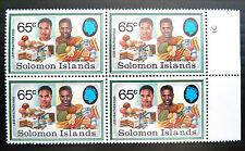 SOLOMON ISLANDS 1981 Health 65c Unissued Value C.S.G. Marginal block of 4 BN 706