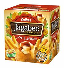 Japanese Food Calbee Jagabee Butter Soy Sauce Stick Snack 18g x 5 Bags/ per box