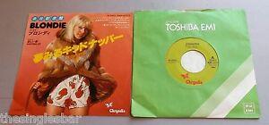 """Blondie - Kidnapper 1977 Japanese Chrysalis 7"""" Single"""
