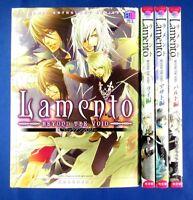Lamento Beyond The Void 1-4 BL Comic Anthology set /Japanese Yaoi Manga Book
