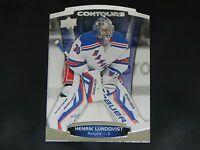 2015-16 15/16 Upper Deck UD Contours #43 Henrik Lundqvist New York Rangers