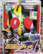 DVD MASKED KAMEN RIDER BLADE Vol.1-49 End +MOVIE All Region Eng Subs +FREE ANIME