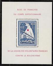 French Legion stamps 1941 MI Bloc 5 ICEBEAR MNH VF