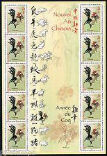 Frankrijk France vel 3900 Jaar van de Haan Chinees nieuwjaar Cat waarde € 16
