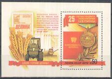 RUSSIA - 1979 ** (catalogo n.° FG. 134) (5577)