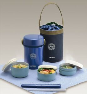 THERMOS Lunch Box Bento food container Navy Brand New From Japan Free Shipping