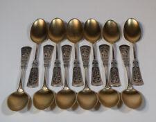 12 Gorham Fontainebleau Gold Wash Demi-tasse Spoons