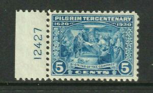 US 1920 Scott # 550 Pilgrim Tercentenary Issue Single  With Plate # MNH