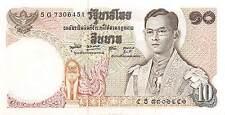 Thailand  10 Baht  ND. 1969  P 83a Series 5 G Sign. # 49 Circulated Banknote