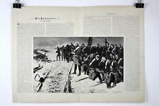 """1890s German Wood Block Print Moderne Kunst 16"""" x 22.25"""" THE SYMMETRY"""
