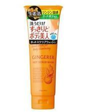 [BCL] Gingerer Hot Massage Scrub Wash Slimming Body Scrub 250g JAPAN NEW